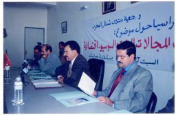Conseil Communal Martil 1999